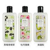 韓國 Missha 香氛沐浴乳/露 330ml 英國梨/蘋果牡丹/黑莓【BG Shop】3款供選