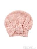幹髮帽 2條裝潔麗雅干發帽女擦頭發速干吸水包頭巾浴帽可愛長發干發毛巾 美物