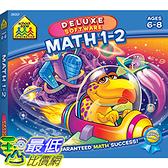 [106美國暢銷兒童軟體] Math 1-2 Deluxe B002TZSLXM