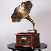 華攜大喇叭留聲機復古客廳歐式實木黑膠唱片機老式電唱機音響唱盤YTL