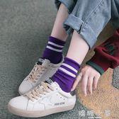 5雙ins條紋襪子女中筒襪韓版學院風日系純棉學生韓國百搭堆堆襪秋  嬌糖小屋