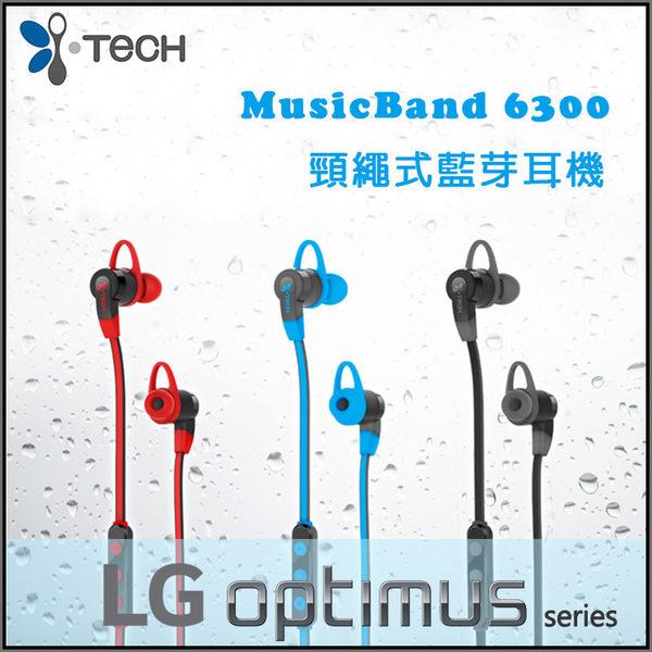 ▼i-Tech MusicBand 6300 頸繩式藍牙耳機/IPX4  防水/雙待機/先創/LG/GJ E975w/L4/L4 II/L5 II Duet/L7/L7 II/L7 Duet+