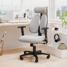 電腦椅人體工學椅工程學電競座椅游戲轉椅家用舒適辦公椅靠背椅子 果果輕時尚NMS