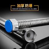304不銹鋼波紋管4分防爆進水管熱水器冷熱家用上進水軟管水管 快速出貨