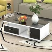 鴻順隆鋼化玻璃茶幾簡約現代客廳木質小戶型長方形桌子電視櫃組合 中秋節全館免運