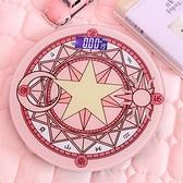 體重計 可愛魔法陣健康電子稱人體秤精準充電體重秤女生家用宿舍稱重【快速出貨】