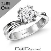 D&D 情人節禮物 GIA 30分 G/VVS2 鑽石戒指 綻放系列 八心八箭