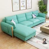 L型沙發 小戶型布藝沙發轉角L形簡約可拆洗北歐沙發套裝客廳整裝組合家具T 4色