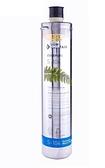 【滿額贈】《EVERPURE》 S104 家用標準型替換濾心【除鉛加強】【台灣公司貨】【可生飲】
