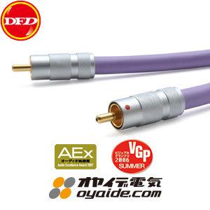 日製Oyaide PA-02 TR訊號線成品組1米