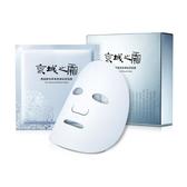 京城之霜濃縮酵母青春超導絲柔面膜5片入