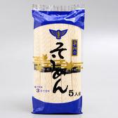 平和麵業用素麵 400g賞味期限:2020.03.01