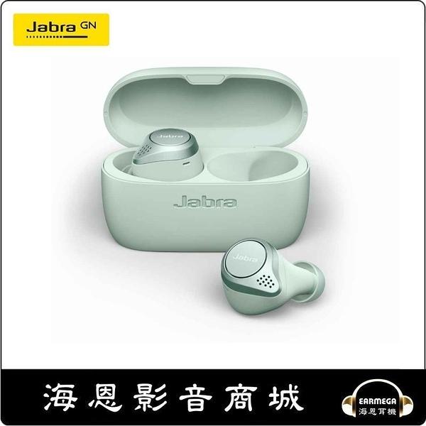 【海恩數位】丹麥 Jabra Elite Active 75t 馬卡龍綠 入耳式全無線藍牙耳機 (活動價~6/30)