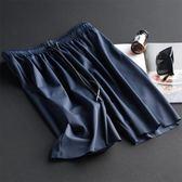 男睡褲 冰絲短褲男士夏季寬鬆薄款五分褲睡覺居家休閒睡褲大褲衩褲頭外穿 新品特賣