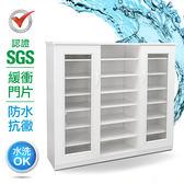 IHouse-SGS 防潮抗蟲蛀緩衝塑鋼2門半開放式鞋櫃白