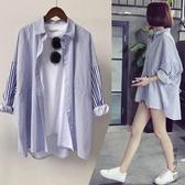 條紋襯衫女2019夏季新款韓版學生百搭寬鬆中長款防曬衣長袖薄外套