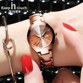 情侶防水雙日歷手錶 男士鋼帶夜光石英錶女學生時裝休閒腕錶   夢曼森居家
