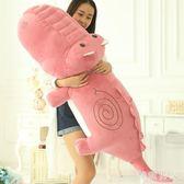 大型公仔鱷魚公仔睡覺抱枕卡通枕頭可愛布娃娃玩偶女生日禮物 XW4162【極致男人】