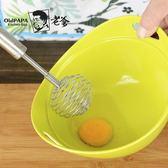 不銹鋼打蛋器家用手動打奶器廚房和面攪拌棒手持雞蛋攪拌器【艾琦家居】