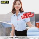 夏季淺藍色條紋襯衫女短袖商務休閒職業裝修身打底襯衣ol通勤工裝 美眉新品