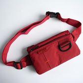 全館超增點大放送跑步腰包防盜隱形戶外超薄腰包男女護照手機鑰匙錢包迷你貼身胸包