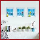 創意壁貼--3D立體仿真窗台花瓶 Z008-1031 (3款入) 聖誕節交換禮物【AF01013-1031】 i-Style居家生活
