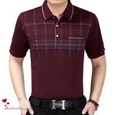 中年男夏季短袖t恤爸爸裝中老年男t恤翻領寬鬆半袖 快速出貨