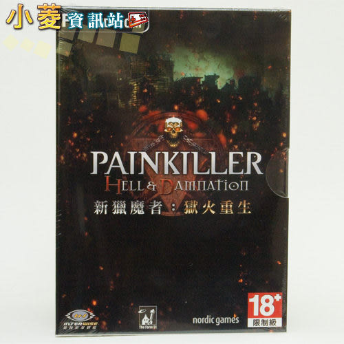 【PC 新獵魔者:獄火重生 Painkiller Hell & Damnation】英文版~全新品,全館滿600免運