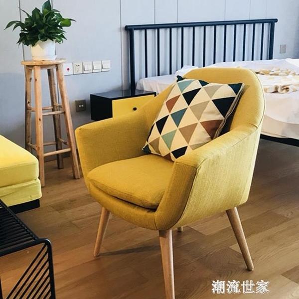 北歐現代簡約懶人沙發小沙發單人沙發小戶型臥室網紅ins沙發MBS『潮流世家』