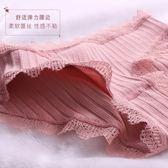 內褲女100%純棉襠抗菌 低腰蕾絲性感 火辣日系少女士無痕三角褲頭  ifashion部落