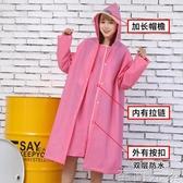 雨衣女成人徒步雨衣長款全身男外套騎行電動電瓶車自行車雨披兒童 至簡元素