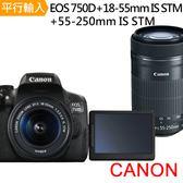 CANON EOS 750D+18-55mm+55-250mm STM 雙鏡組*(中文平輸)-送強力大吹球清潔組+硬式保護貼