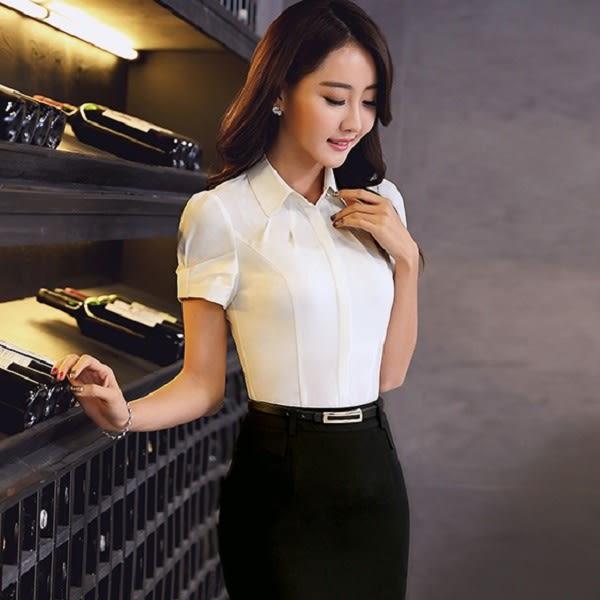 純色修身袖口壓折OL春夏短袖襯衫~美之札