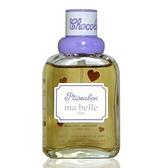 Givenchy Ptisenbon Ma Bella 甜心寶寶淡香水 50ml 無外盒包裝