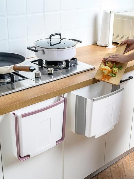 垃圾桶 廚房摺疊垃圾桶掛式櫥柜門專用分類小拉圾筒家用北歐壁掛夾縫收納 風馳