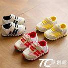 學步鞋 夏季寶寶網鞋0-1-2-3歲嬰兒鞋學步鞋軟底 男女童透氣運動鞋 TC原創館