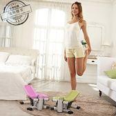 踏步機液壓靜音搖擺美腰瘦腿家用有氧運動健身器材 爾碩數位3C igo