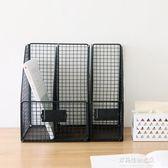 資料架-復古鐵藝文件欄 桌面文件架辦公室資料架 文件框文件夾收納盒北歐 多麗絲