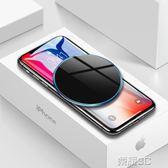快充充頭 iphoneX蘋果8無線充電器iPhone8三星s8手機P快充Plus小米八X專用哥迪邁『極客玩家』