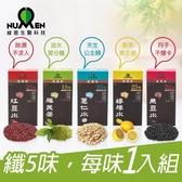 康是美熱銷 輕纖飲5味組 紅豆水 薏仁水 黑豆水 檸檬水 纖美茶