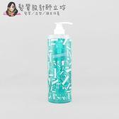 立坽『洗髮精』E-saki 崎莎琪公司貨 藍光強健潔淨露1000ml HS02