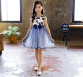 女童禮服公主裙夏裝連身裙2019新款小女孩裙子洋裝兒童表演服HT742