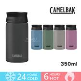 美國CamelBak 350ml HOT CAP 360 保冰/溫隨行杯 單色款 保溫杯 保冰杯 熱水瓶