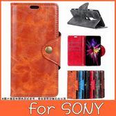 銅釦牛紋 SONY XZ2 Premium XZ2 XZ1 XA2 L2 XA1 Plus 手機皮套 插卡 支架 皮套 內軟殼 保護套