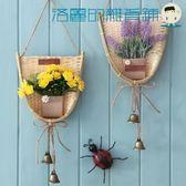 田園竹編仿真植物風鈴鈴鐺墻飾壁掛