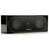 《名展影音》英國 Monitor audio Radius R200 中置喇叭