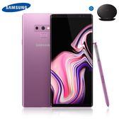 全新未拆封三星Samsung Galaxy Note9 8G/512G(SM-N960U高通核心) 分期0利率 保固一年