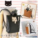 日本Osumashi Poohchan 超人氣撲將貓後背包 P161166 最新上市