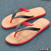 涼鞋休閑沙灘拖鞋潮電雕透氣人字拖 涼拖平跟