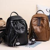 包包雙肩女2018新款女士雙肩包女旅行韓版軟皮潮時尚女包休閒背包『潮流世家』